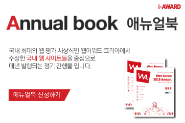 Web_AnnualBook